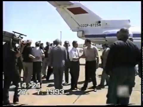День подписания Сочинского соглашения 27.07.1993