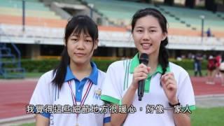 天主教南華中學70周年校慶4分鐘