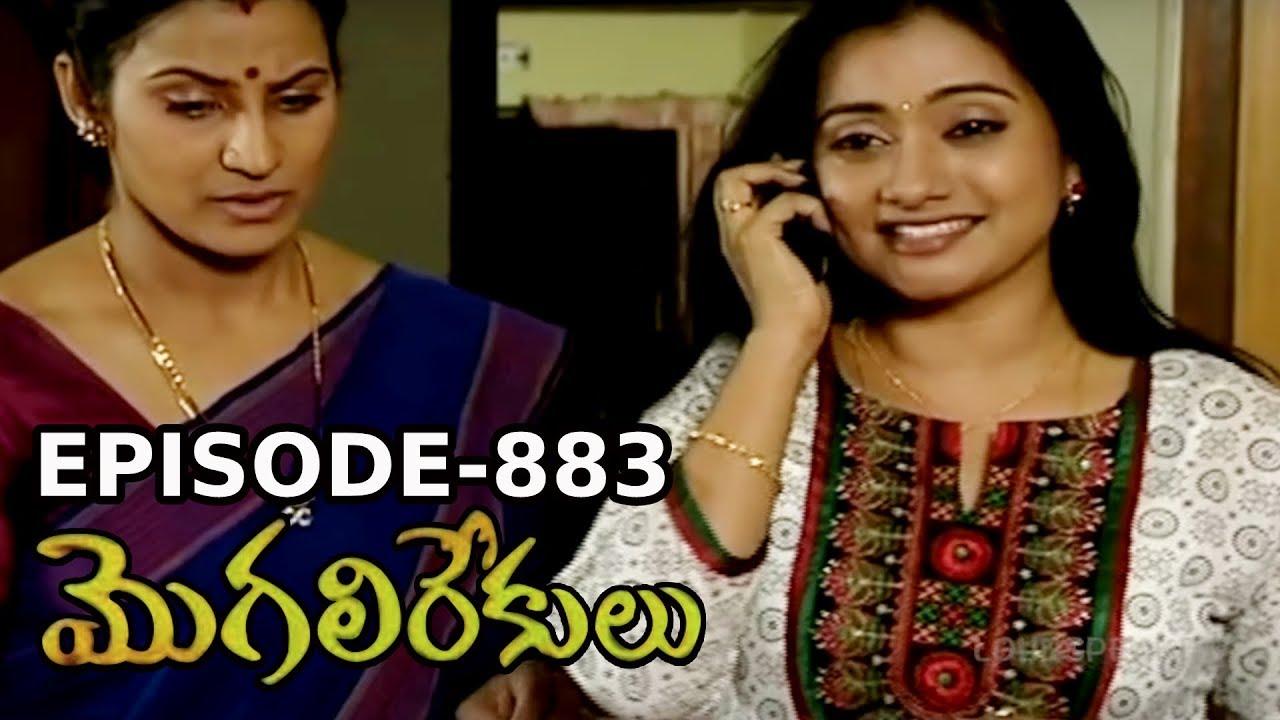 Episode 883 08 07 2019 Mogalirekulu Telugu Daily Serial Srikanth Entertainments Loud Speaker Youtube