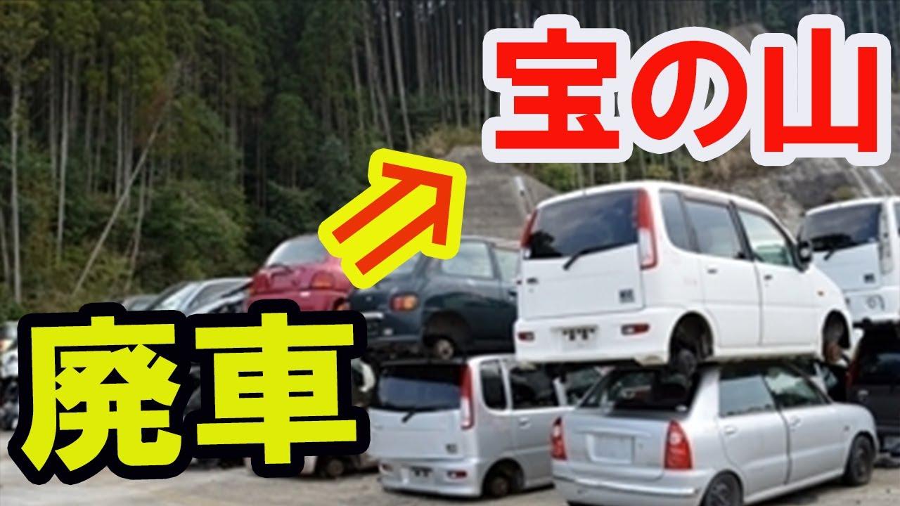 【海外の反応】日本 中古車 海外で人気の理由とは? - YouTube