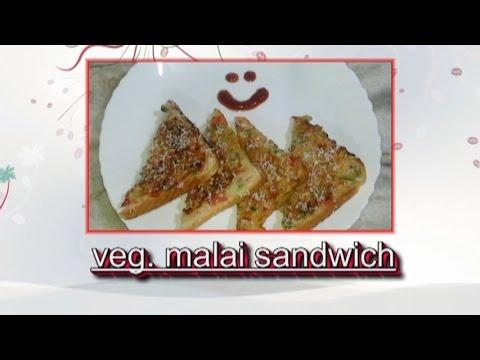 वेजिटेबल सैंडविच रेसिपी  वेजिटेबल सैंडविच रेसिपी इंडियन  सैंडविच रेसिपी इंडियन सैंडविच रेसिपी