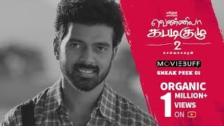 Vennela Kabadik Kuzhu 2 - Moviebuff Sneak Peek 01 | Vikranth, Soori | Suseenthiran | Selvashekaran