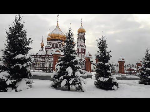 Белые дома,11 горбольница Новокузнецк