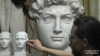 Рисунок маски Давида (4). Обучение рисунку. Портрет. 54 серия