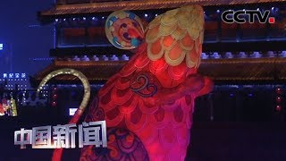[中国新闻] 迎新春 文化活动添彩中国年 | CCTV中文国际