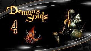 Demon Souls - 4 Armor Spider