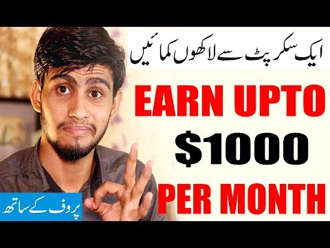 Earn $1000 Per Month Guaranteed No Investment Unlimited Earning Trick