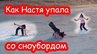VLOG Впервые на сноуборде. Впервые на лыжах