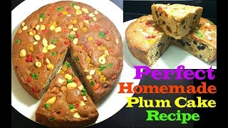 Christmas Special Simple& Easy Plum Cake |Non Alcoholic Plum Cake |Plum Cake |Perfect  Plum Cake