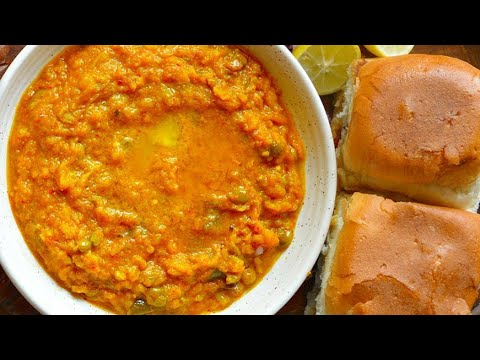 Pav Bhaji Recipe Indian Street Food Easy Snacks Recipe