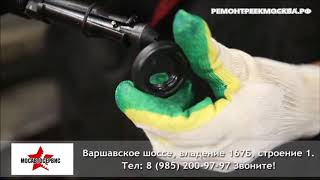 видео Ремонтируем киа в СВАО
