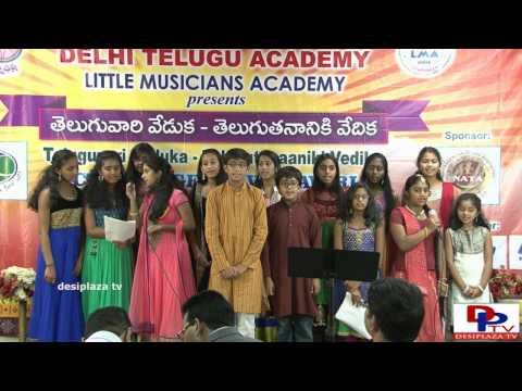 Students of Sri.Ramachari from Little Musicians Academy (LMA) singing a song Sarigamapadani swaraale
