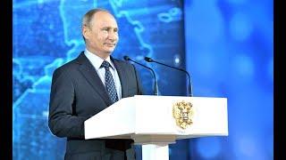 Президент России Владимир Путин поздравил работников угольной отрасли с Днём шахтёра