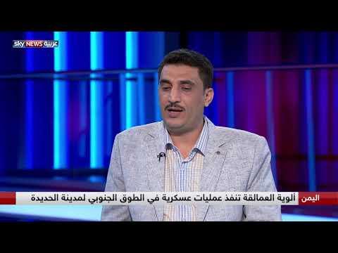 القوات المشتركة تشن عملية عسكرية ضد الحوثيين جنوبي التحيتا  - نشر قبل 3 ساعة