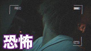 【閲覧注意】深夜の病院を出歩いてみた【前編】 thumbnail