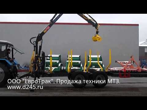 Лесовозный прицеп-манипулятор тракторный Palms 11S - МТЗ.
