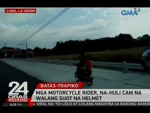 24 Oras: Mga motorcycle rider, na-huli cam na walang suot na helmet