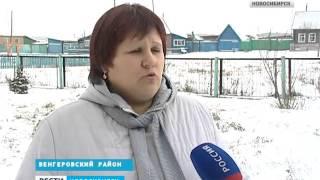 Жители Венгеровского района оказались в транспортн