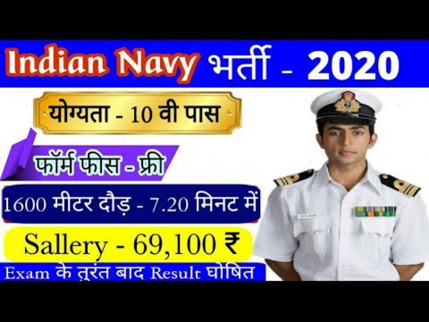 Direct Entry Join Indian Navy 2019 //10th Pass //All India Vacancy Female & Male