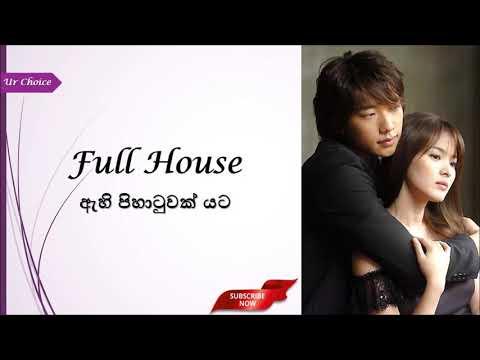 Download Full House Sinhala Theme Song  [Ur Choice]