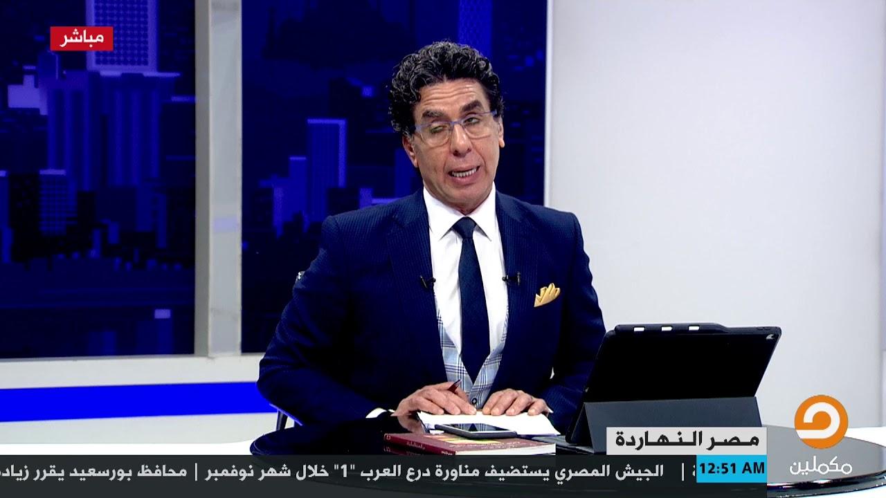 """ناصر يعلن خبر وفاة الإعلامي """"حمدي قنديل"""" ويكشف عن أكبر #سقطه في حياة التي ندم عليها بعد ذل"""