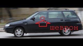 Нова поліція на приватному авто!
