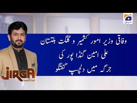 Jirga | Ali