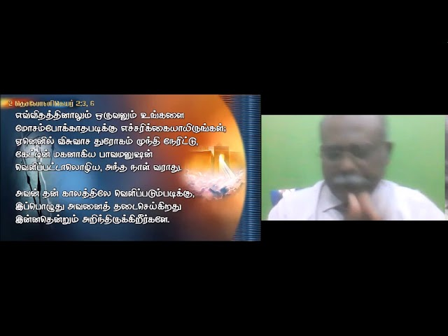 At The Door - Tamil Sermon By Brother  Jayakar Stephen