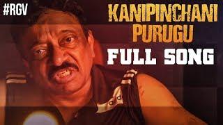 Kanipinchani Purugu Corona Full Song   RGV Song on Corona   Ram Gopal Varma   #StayHome & #StaySafe