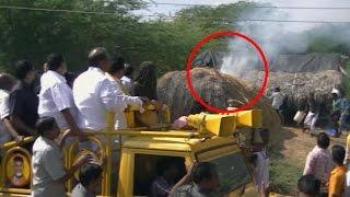 Embrassing Moment For Tdp In Jana Chaitanya Yatra Guntur