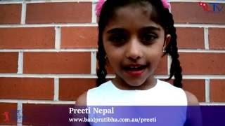 Baal Pratibha Finalist: Preeti Nepal