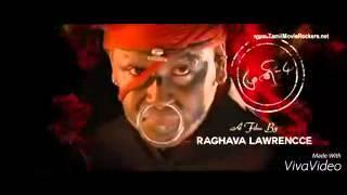 😈muni 4 first look raghava larance