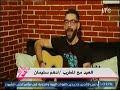 أغنية مش ندمان 0 للمطرب أدهم سليمان
