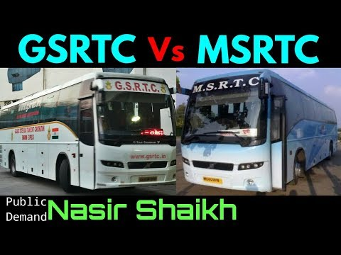 GSRTC Vs MSRTC Gujarat State Road Transport Corp. VS Maharashtra State Road Transport Corp.