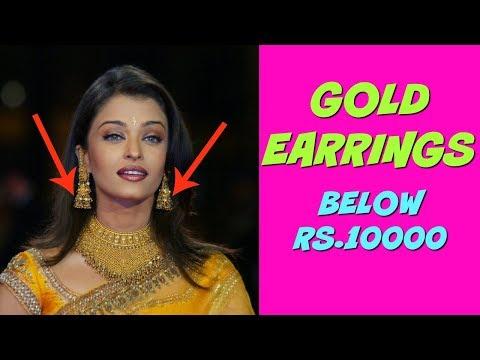 Gold Earring Designs Below Rs.10000