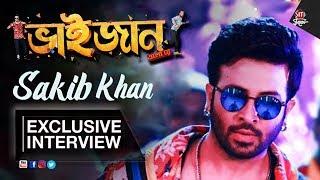 শাকিব খান   Exclusive Interview   ভাইজান এলো রে   Bhaijaan Elo Re Bengali Movie 2018
