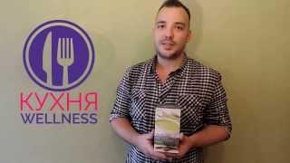 Wellness-кухня | Суп «Нэчурал Баланс» с зеленью, курицей и стручковой фасолью.