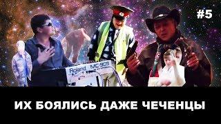 Ютуб Видео Смотреть Бесплатно Приколы Русские