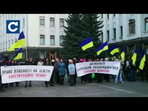 Мітинг під стінами Офісу Президента провели селяни та аграрії з усієї України