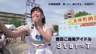 """7月8日、大林公園で開催された「大林納涼祭 """"ほ~い、おいでん・大林201..."""