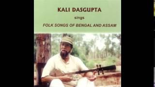 Chata dhoro hey deora - Kali Dasgupta
