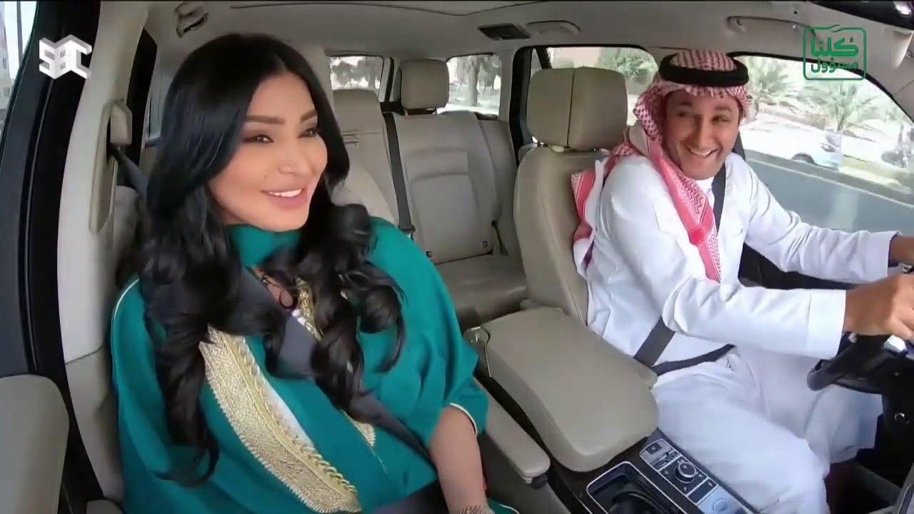 حلقة برنامج كاربول كاريوكي مع الفنانة ريم عبدالله.