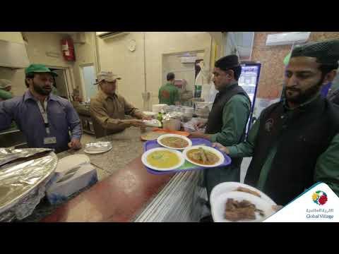 "مطعم ""الحاج بندو خان""  Al Haaj Bundoo Khan Restaurant"