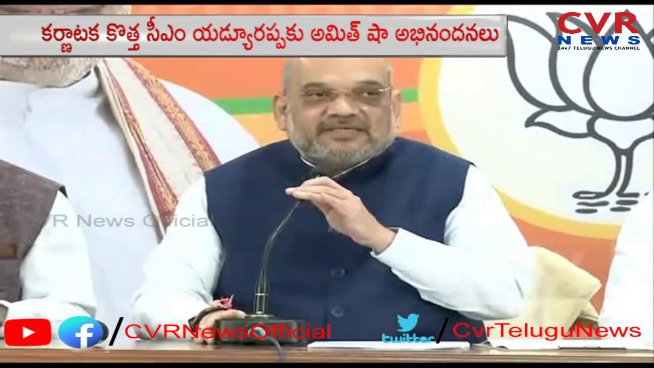 Amit Shah congratulates Karnataka New CM Yeddyurappa | CVR News