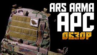 ARS ARMA - Assault Plate Carrier