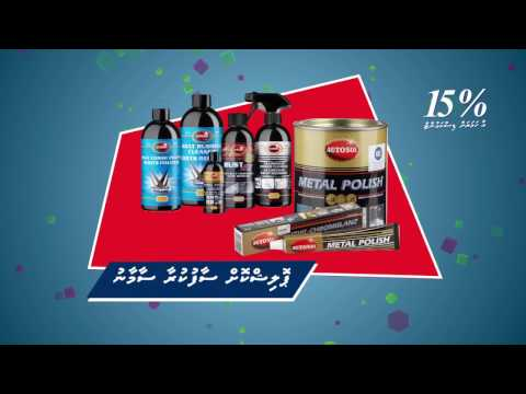 VAMCO Eves Mives Promotion