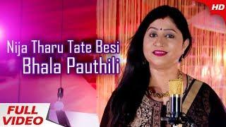 Nija Tharu Tate Besi Bhala Pauthili | New Odia Sad Song | Namita Agrawal | Sidharth Music