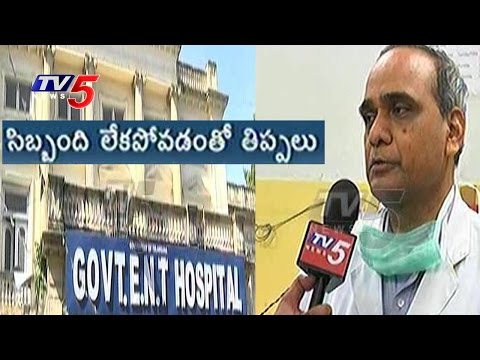 Lack of Facilities in Koti ENT Hospital | Ground Report on Koti ENT Hospital | TV5 News