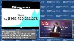 Banks+FinTech+Crypto by Michael Chobanian, Kuna.io & Bitcoin Foundation of Ukraine