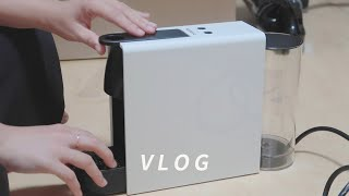 VLOG #227 홈카페용품 택배 언박싱|캡슐커피머신 …